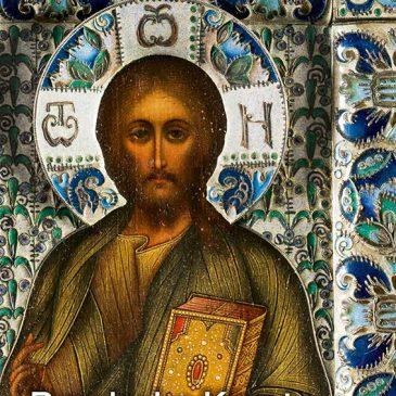 Auktion Russische Kunst in Muri